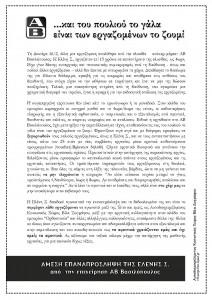 AB_vila-page-001